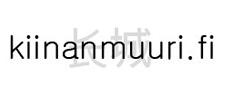 kiinanmuuri-fi-logo